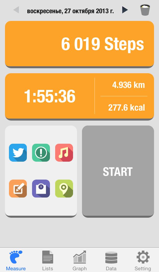 35 walker-ekran_min