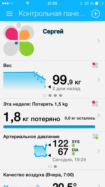 withings-iphone