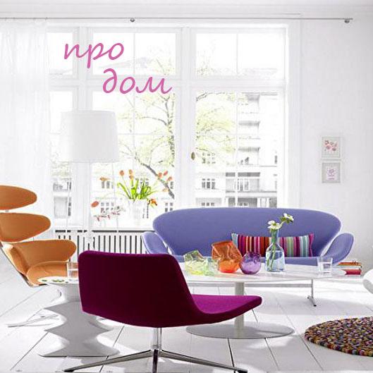 как увеличить пространство в интерьере гостиная маленькая квартира маленькая комната способы визуально увеличить пространство в маленькой квартире планировка квартиры планировка гостиной порядок в квартире минимализм в интерьере лайфхак квартира