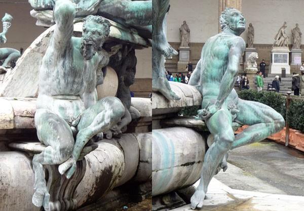 нептун2