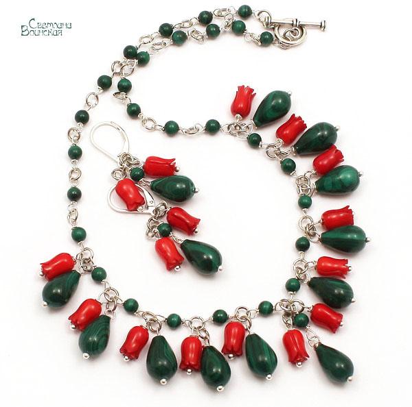 браслет серьги длинные бусы ожерелье натуральный коралл малахит камни авторские украшения
