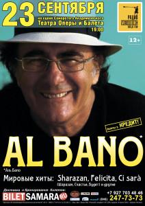 AL BANO (Альбано) (12+)Альбано