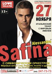 ALESSANDRO SAFINA (12+)
