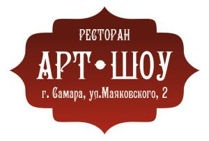 логотип_ресторана