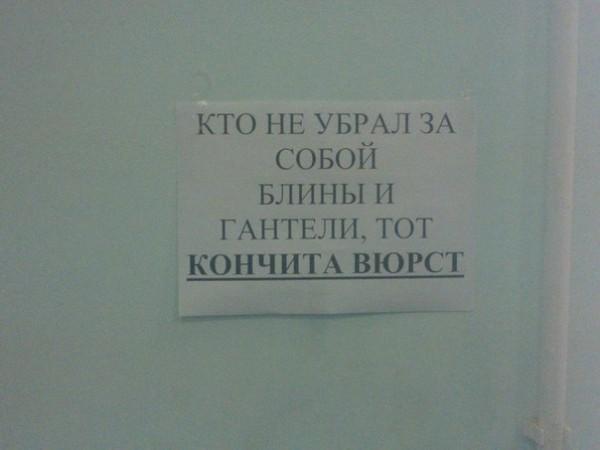 http://ic.pics.livejournal.com/bilimbaevskaya/47239003/12257/12257_600.jpg