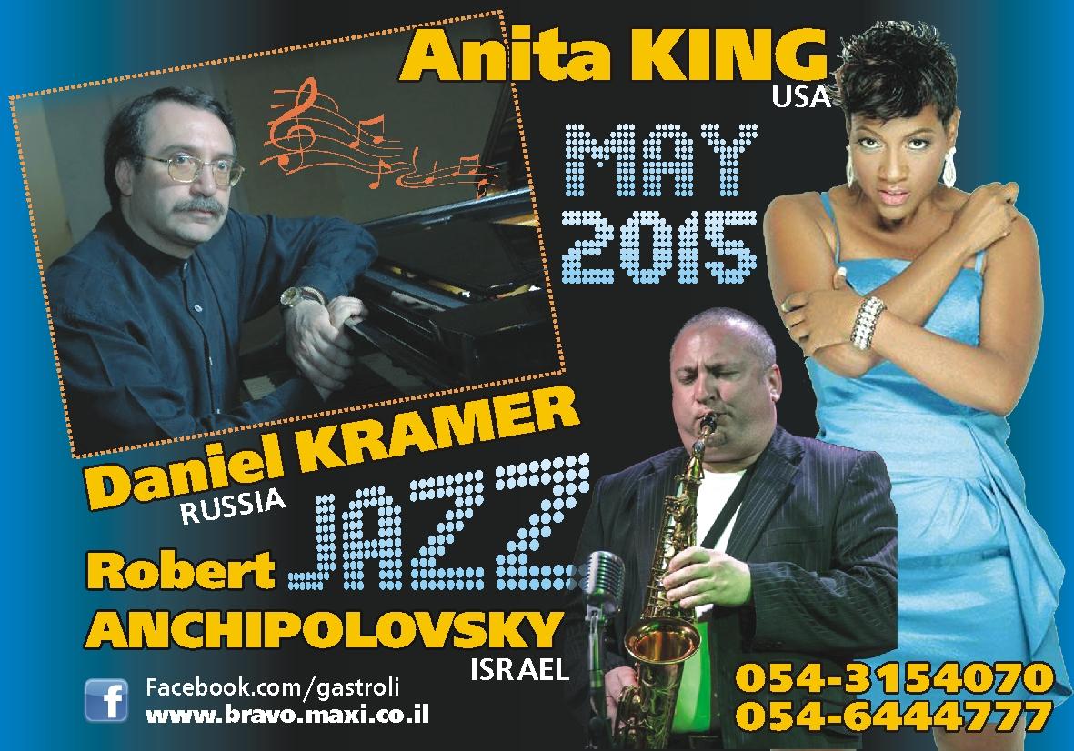 Flaer_Anita King 001