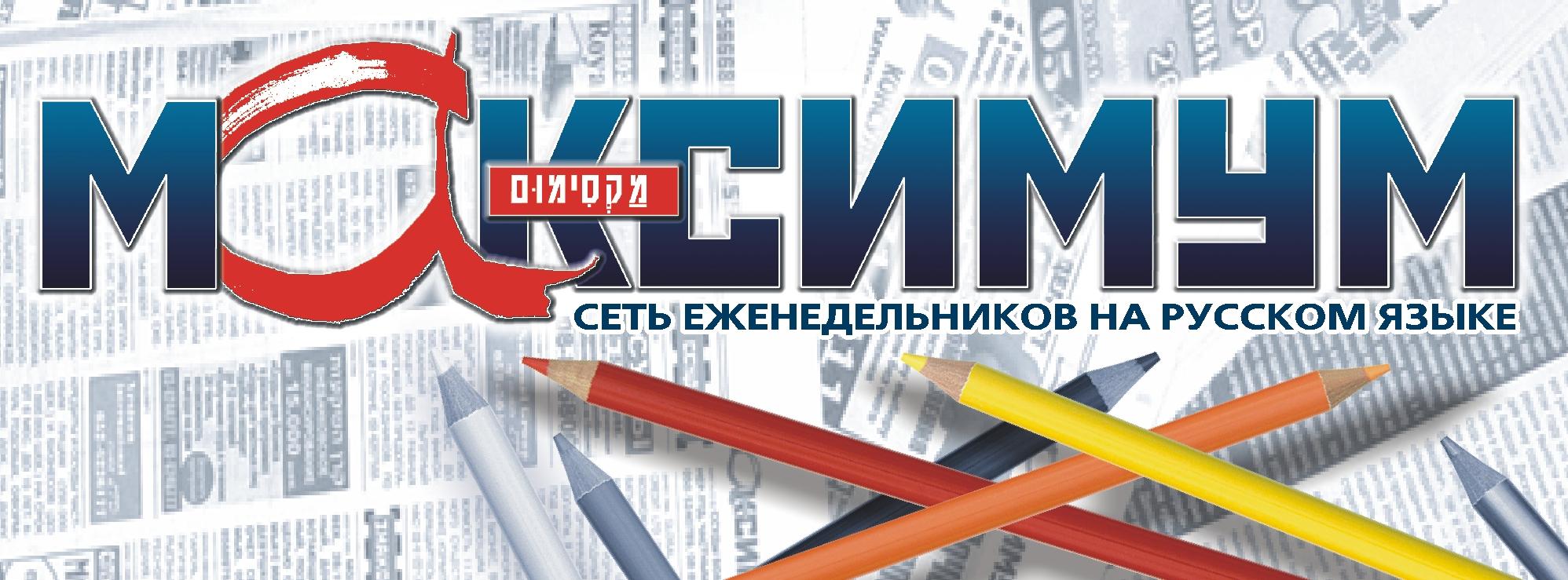 Banner Maximium Facebook