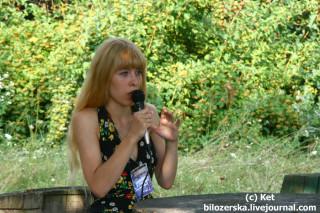 Олена Білозерська, Елена Белозерская, Елена Билозерская
