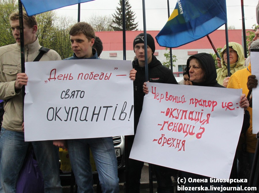http://pics.livejournal.com/bilozerska_rus/pic/000659pg