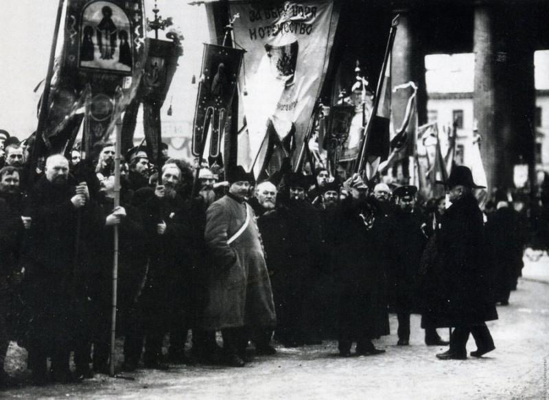 Радикальные монархисты в Киеве.jpg