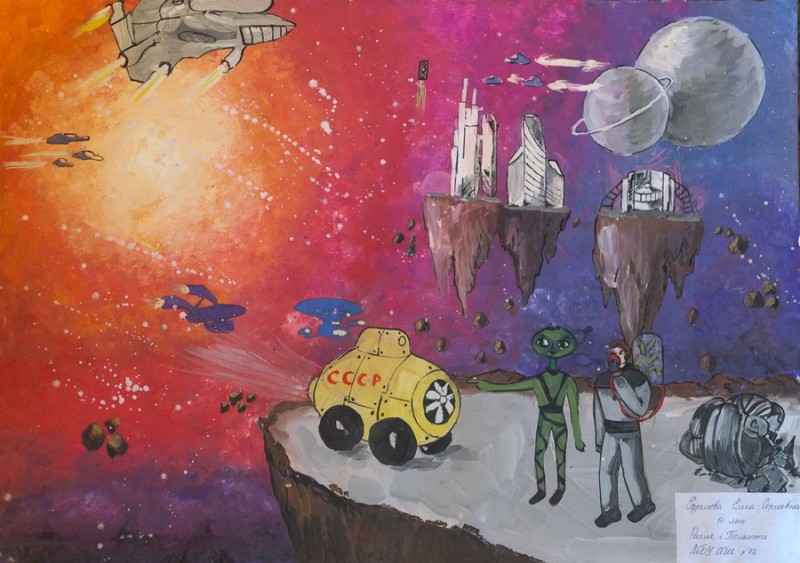 Сочинение на тему пионеры дальнего космоса будущее глазами юности фото 27-220