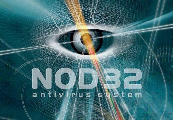 Ключе Eset Nod32 Antivirus 4