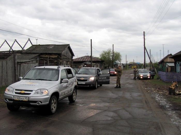 Pallas way in Kurgan region 2012 182