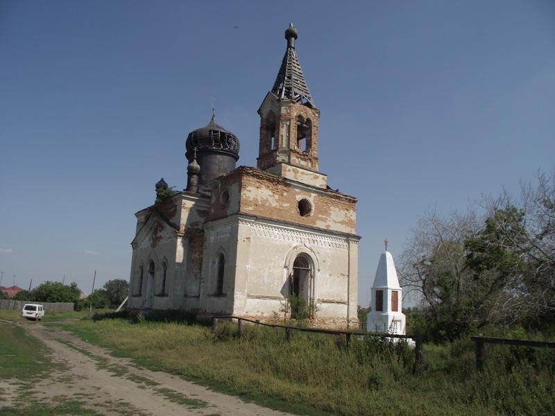 Kurgan Region Selo Redut Internet 006 2972652