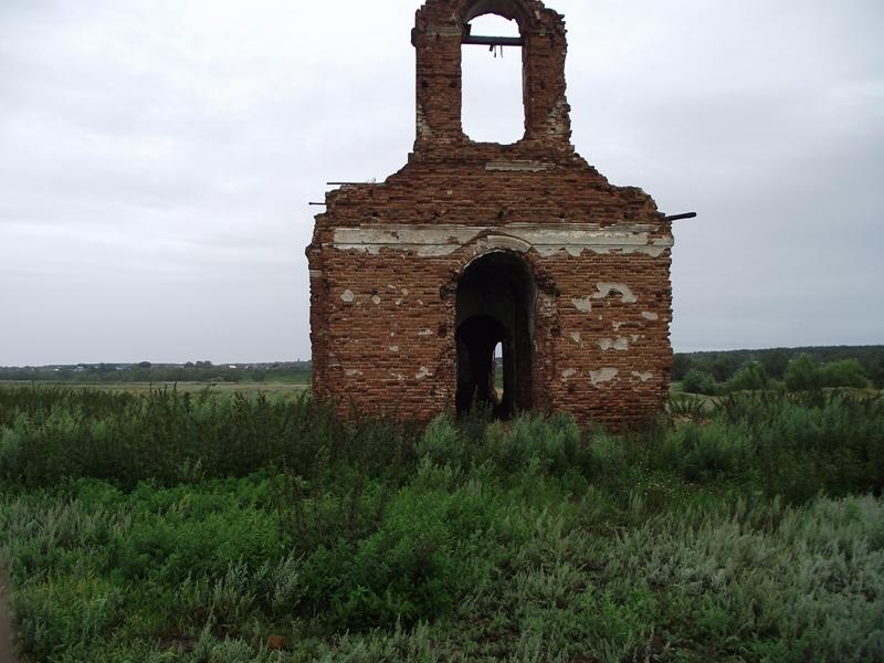 Kurgan Region Selo Redut Internet 010 1742344