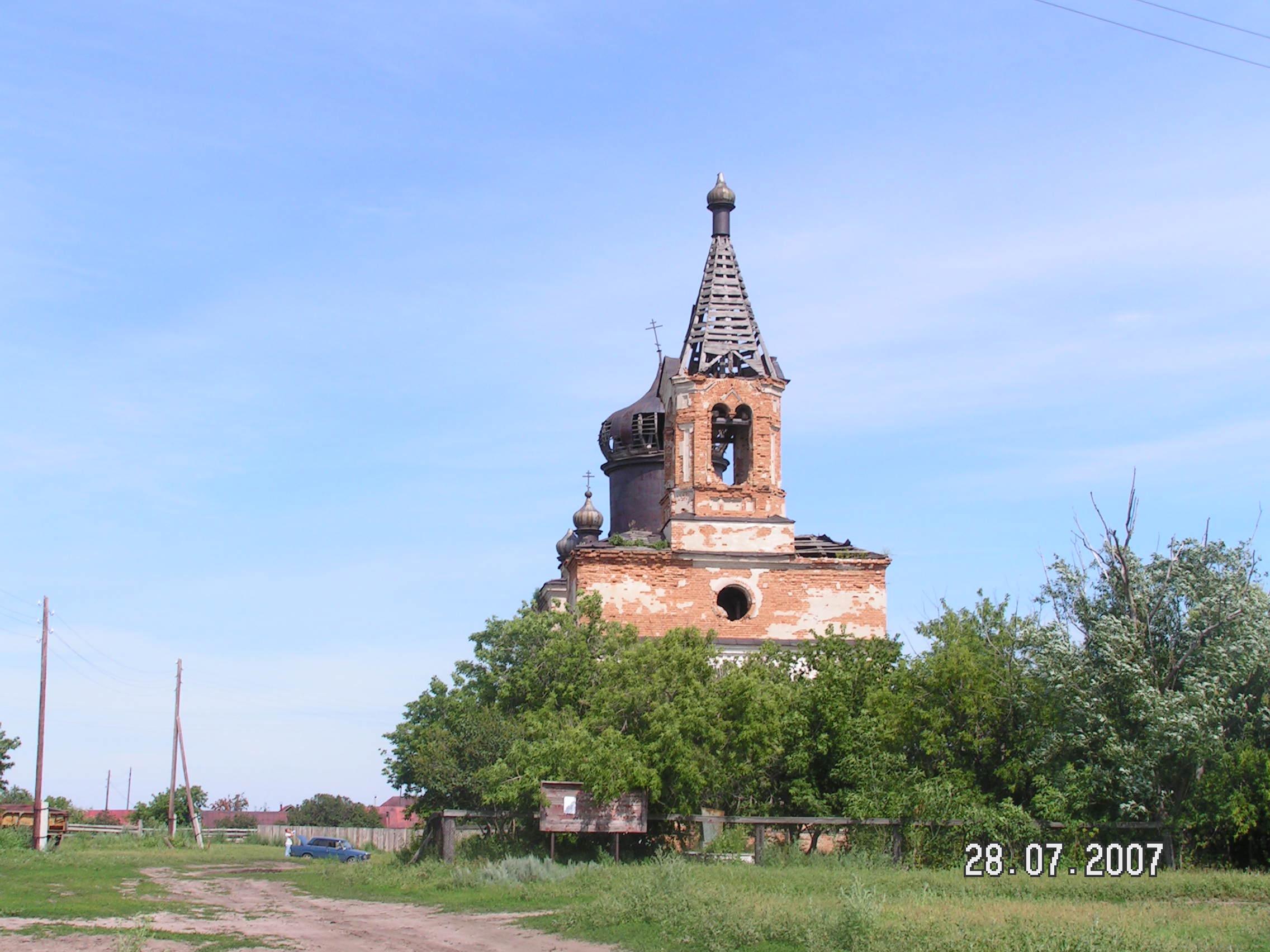 Kurgan Region Selo Redut Internet 003 0023