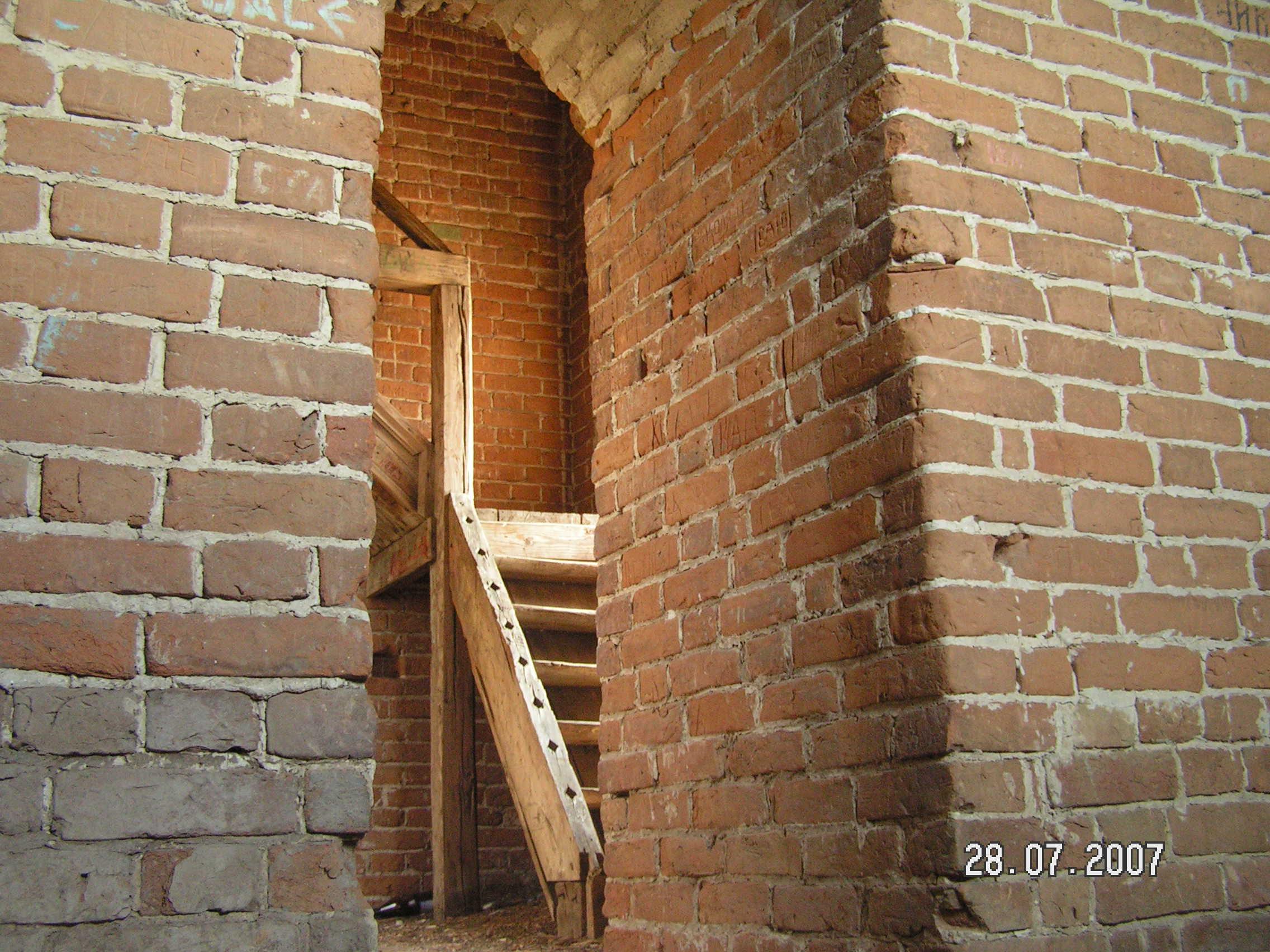 Kurgan Region Selo Redut Internet 005-1 0024