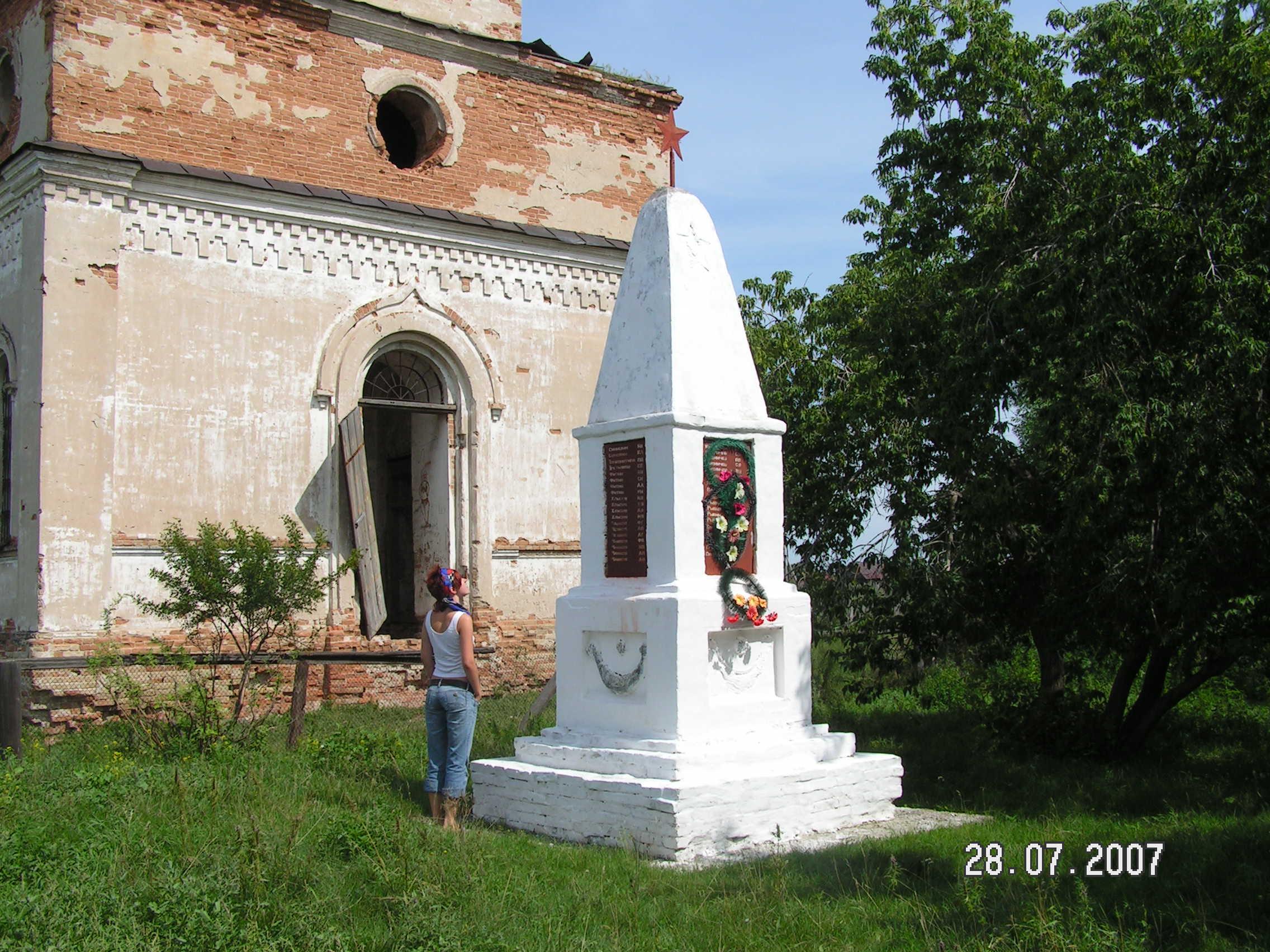 Kurgan Region Selo Redut Internet 007-1 0026