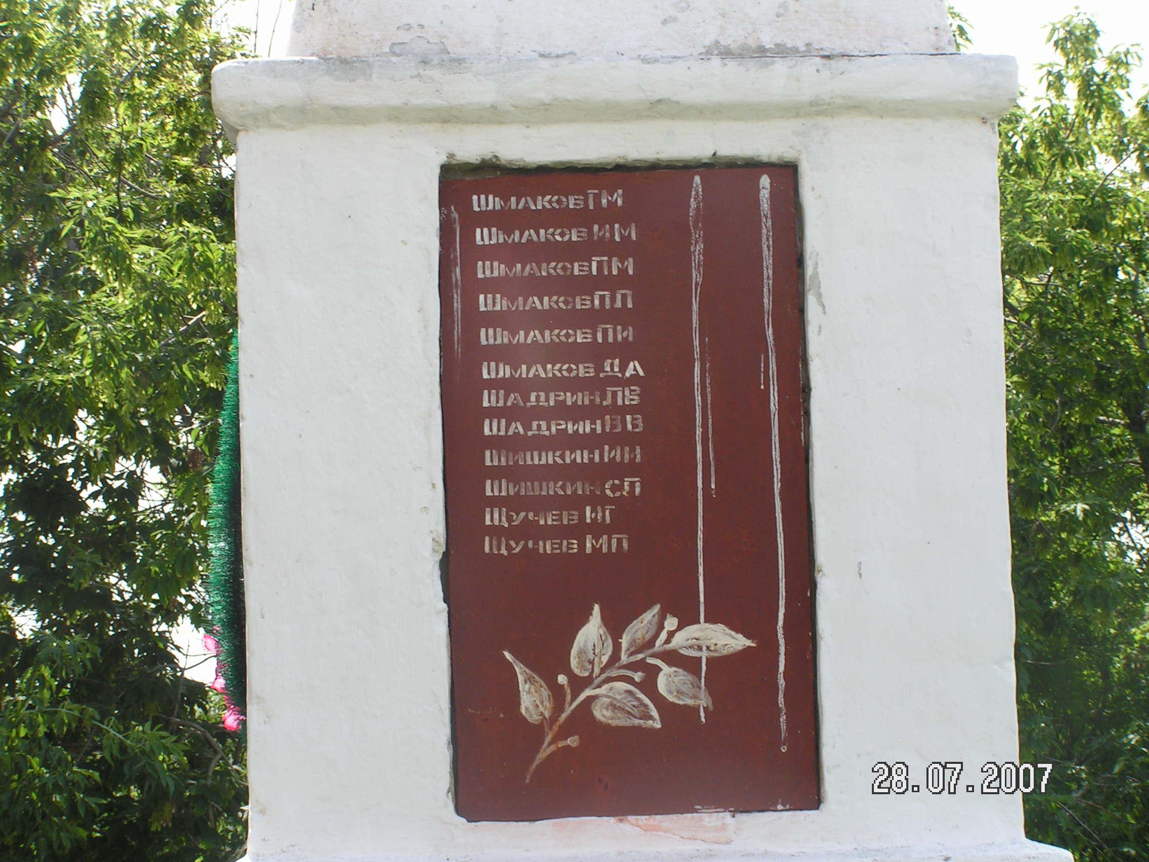 Kurgan Region Selo Redut Internet 007-4 0029