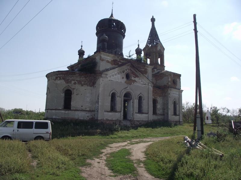 Kurgan Region Selo Redut Internet 007-0 1867216