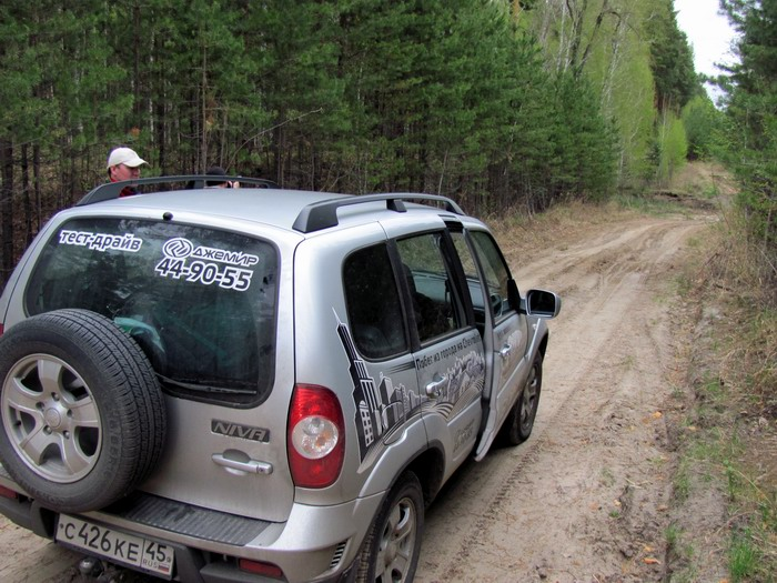 Pallas way in Kurgan region 2012 386 IMG_8076