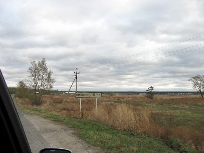 Pallas way in Kurgan region 2012 408 IMG_8119