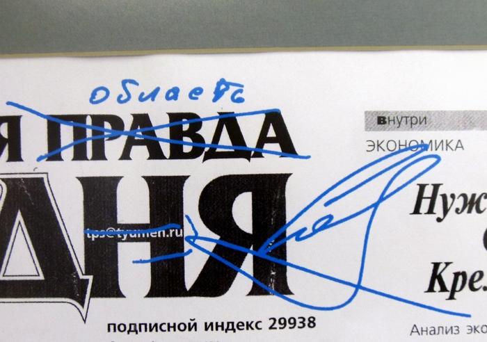Автограф2
