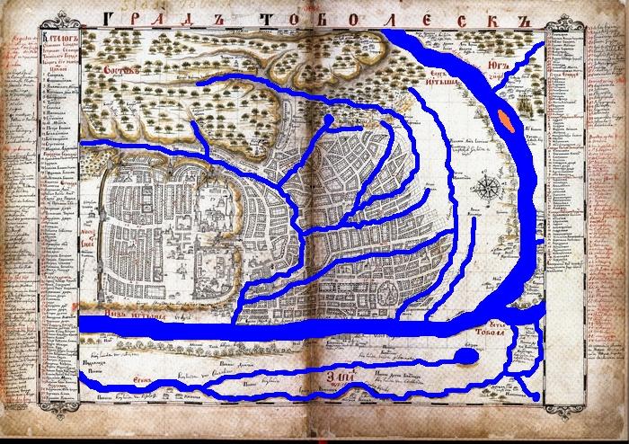 Tobolsk_maps1700 Remezov Mini Rivers