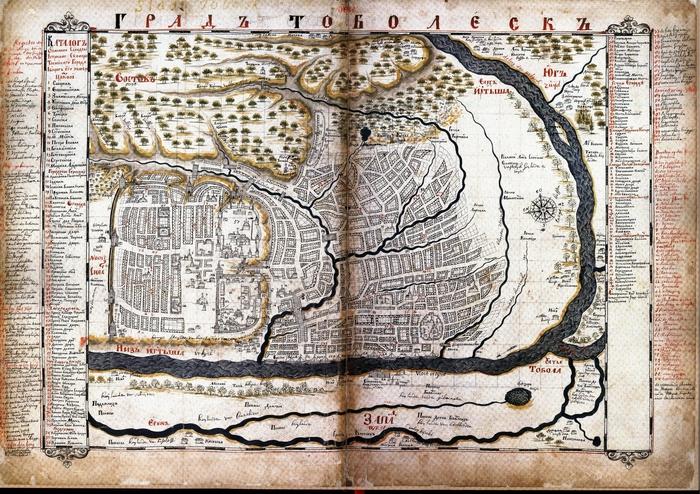 Tobolsk_maps1700 Remezov Mini