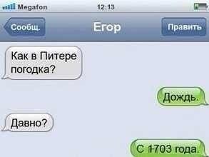 Peterburg_004_drzyTmVt_8w