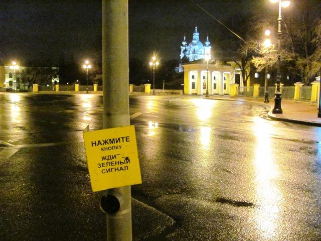 Peterburg_022_IMG_1097