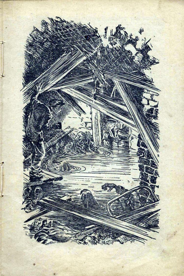 Matveev, 1945_ZelenyeZepochki_16