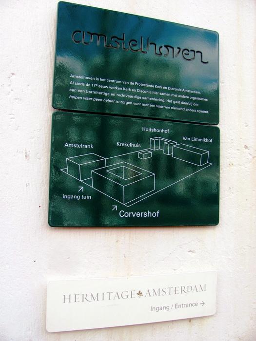 Amsterdam_37_IMG_2118