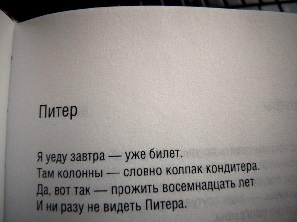 Ejyh0ngaP_Y.jpg
