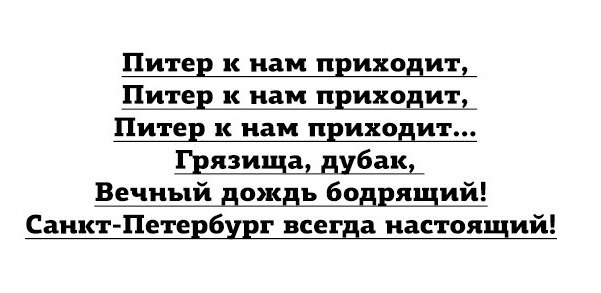 p3EnipZNn90.jpg