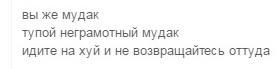 Чернышев - копия.jpg