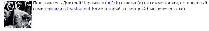 Чернышев.jpg