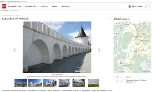 Тобольск и кремль.jpg