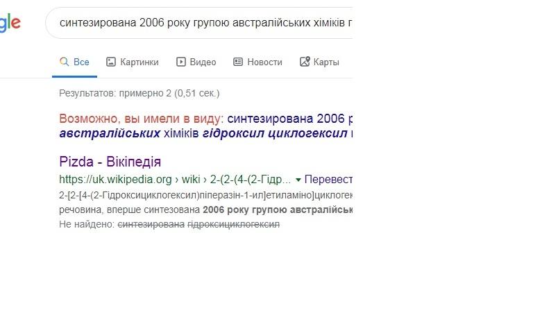 Pizda2.jpg