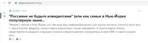 Кукмор2-2.jpg