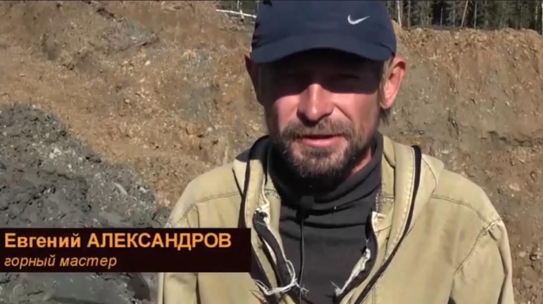 Alexandrov2