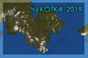 chukotka.png