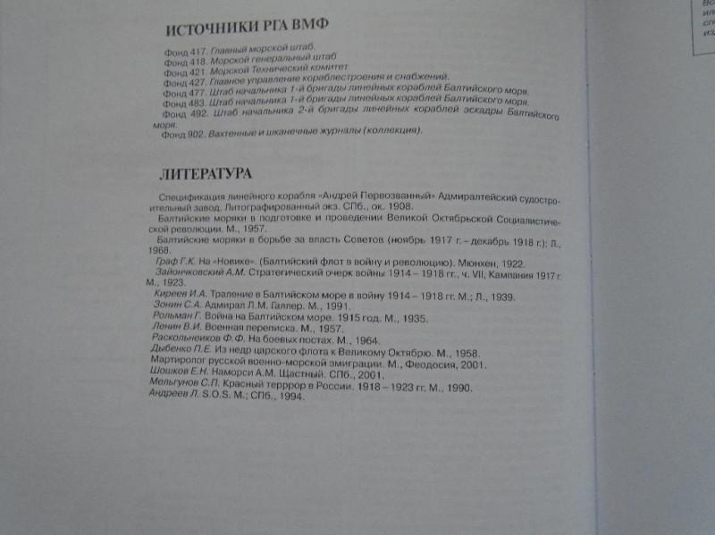 DSC01064_thumb