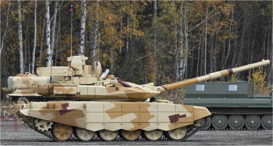 t-90sm-rae2013.t
