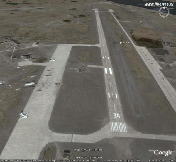 аэродром Рогачево