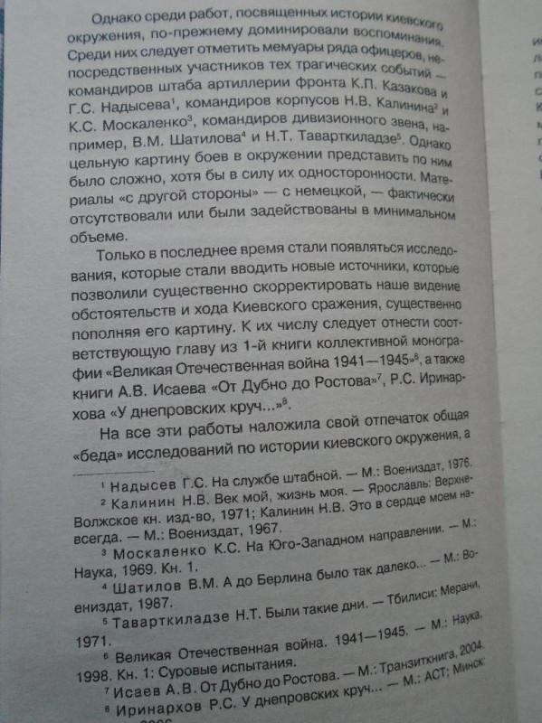 DSC01280_thumb