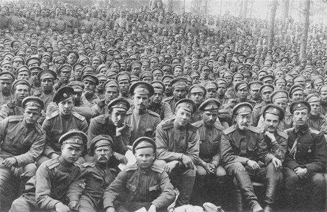 1916 год.