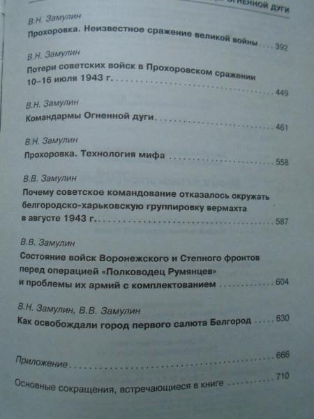 DSC01459_thumb