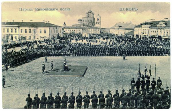 Парад  94-го пехотного Енисейского полка
