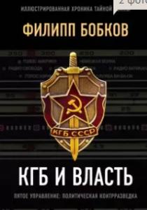 5_cut-photo.ru (2)